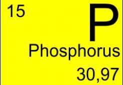 Легированные оксидом фосфора