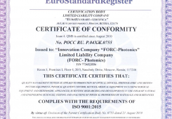 Quality management certificates