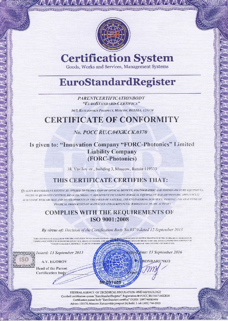 Certificate of compliance requirements of ISO 9001:2008