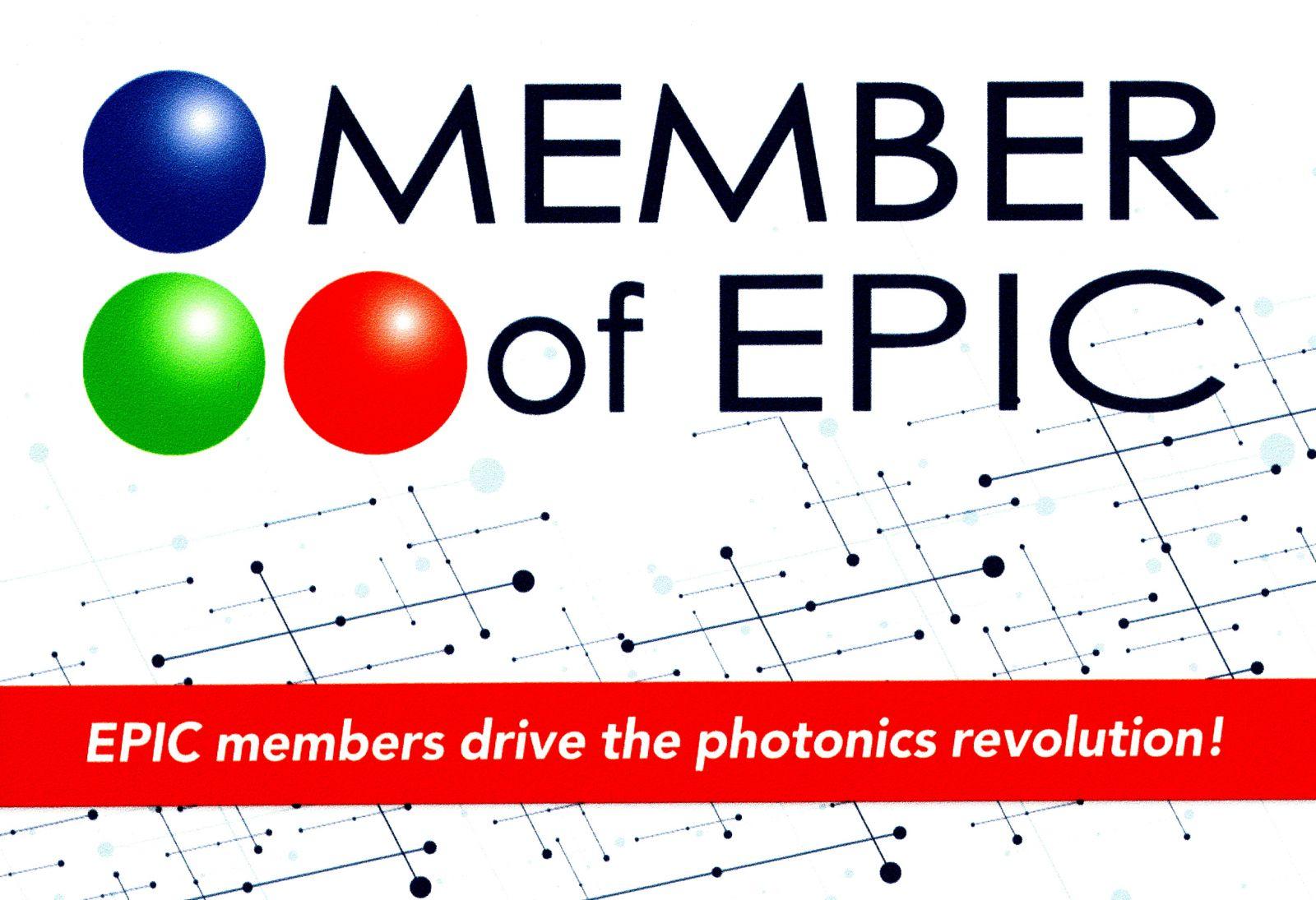 Европейский индустриальный консорциум по фотонике - EPIC